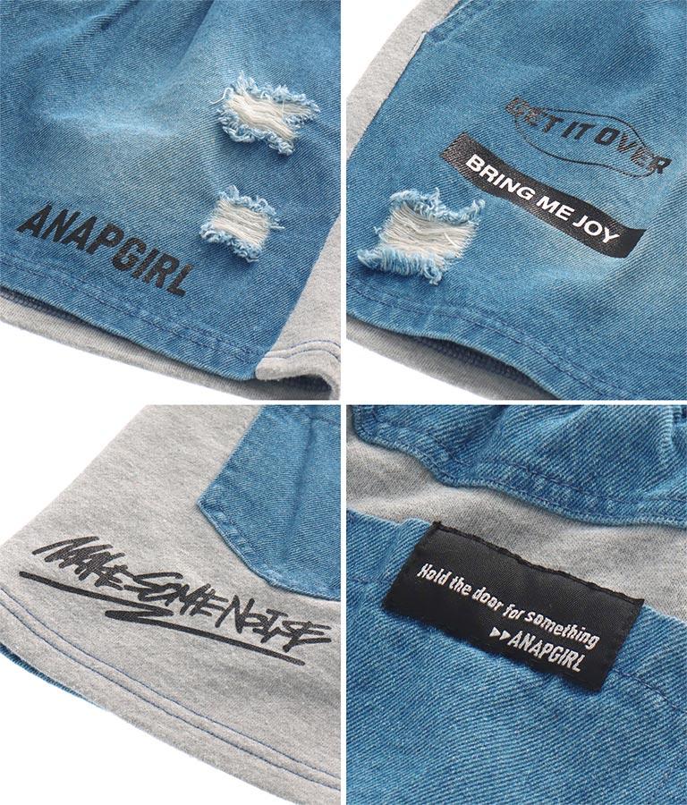 デニム&スウェットショートパンツ(ボトムス・パンツ /ショートパンツ)   ANAP GiRL