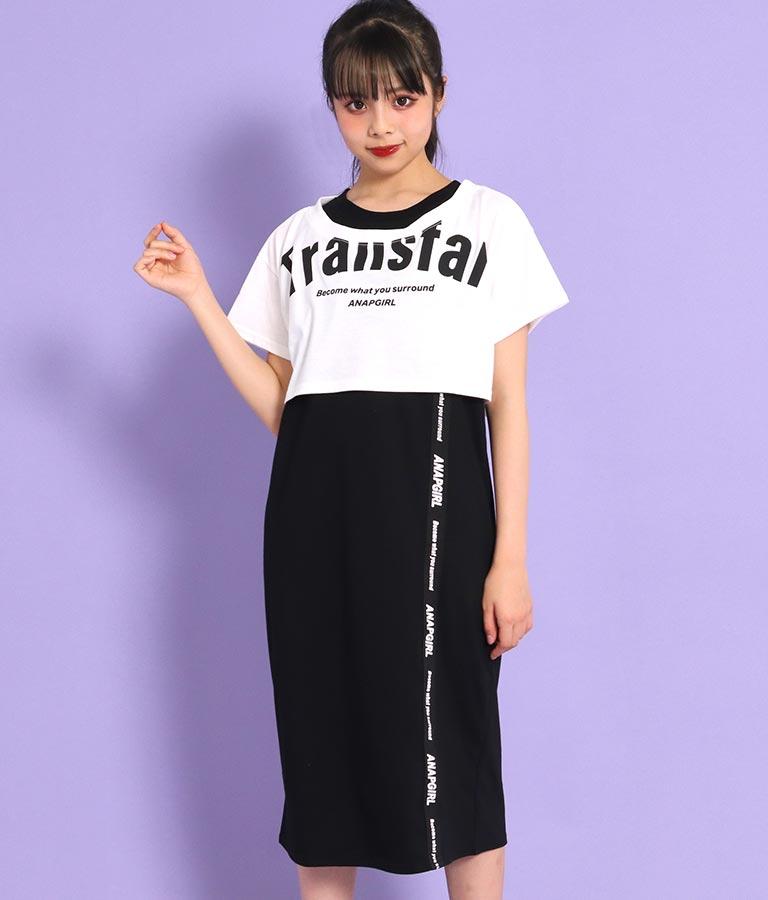 ショート丈トップス+ロングワンピースセット(ワンピース・ドレス/Tシャツ・ロングワンピ) | ANAP GiRL