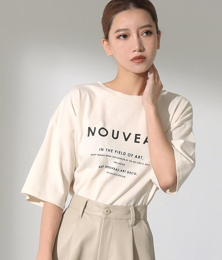 ロゴプリントTシャツ(トップス/Tシャツ) | Alluge