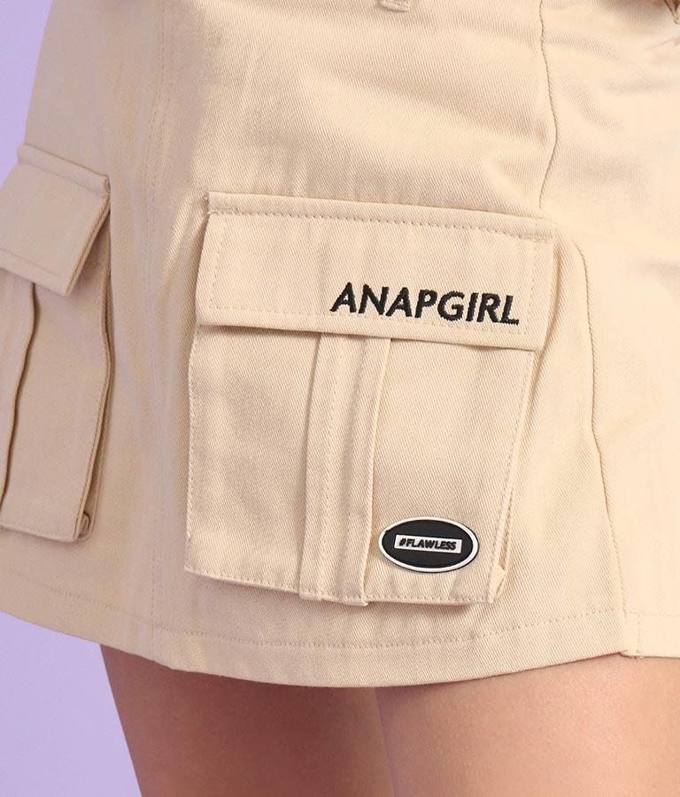 ベルト付カーゴスカパン(ボトムス・パンツ /ショートパンツ・スカート) | ANAP GiRL