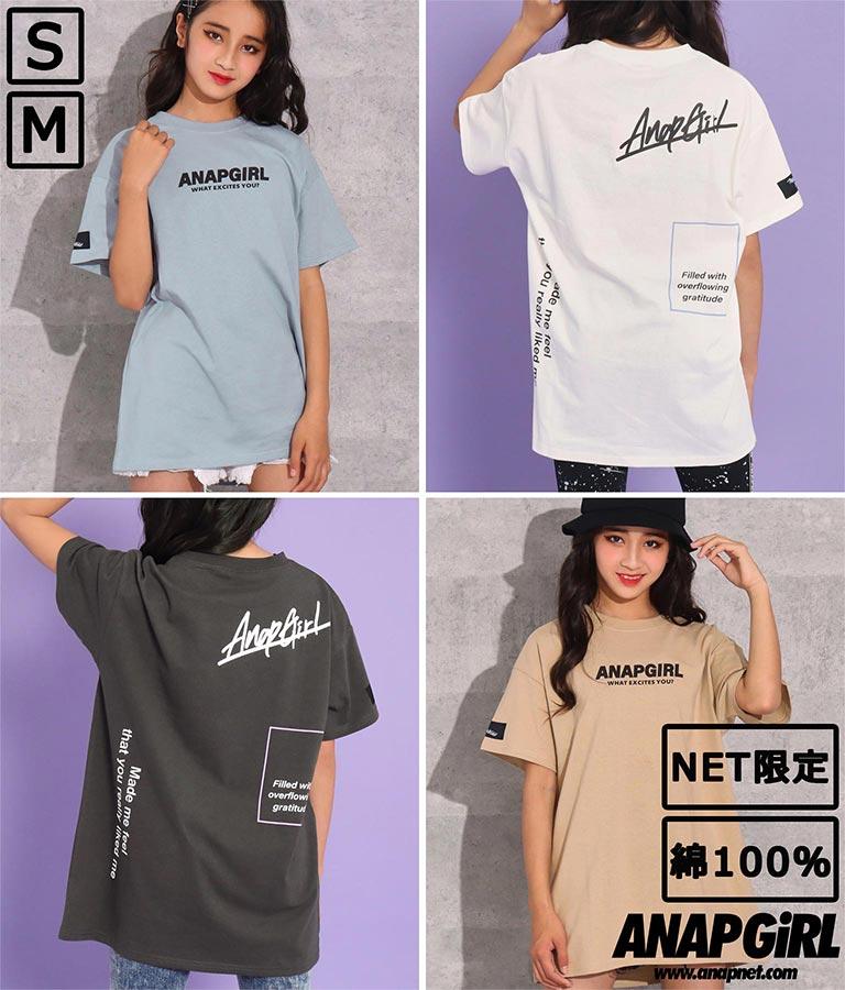 バックランダムロゴTシャツ