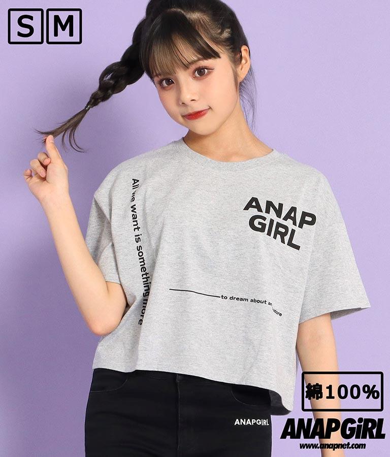 ロゴクロップドTシャツ