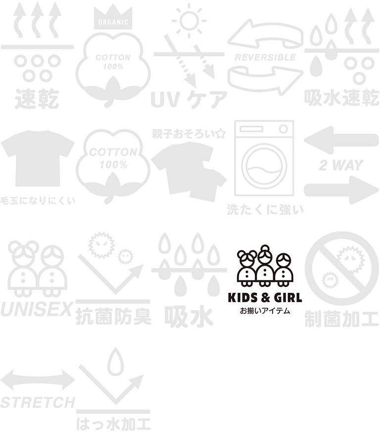 リングジップ付スカパン(ボトムス・パンツ /ショートパンツ・スカート)   ANAP KIDS
