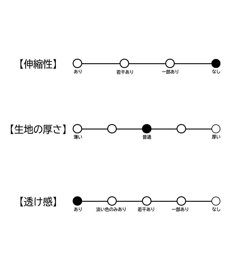 シアーコットンイレヘムスカート(ボトムス・パンツ /ミモレ丈スカート・スカート)   CHILLE