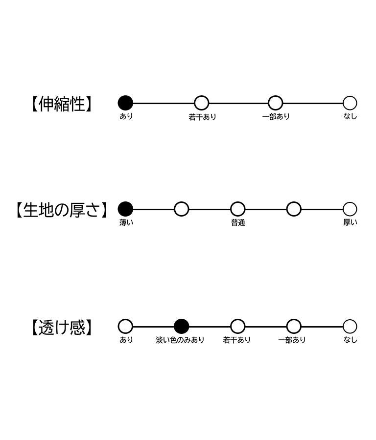 Vネック袖デザイントップス(トップス/カットソー ) | CHILLE