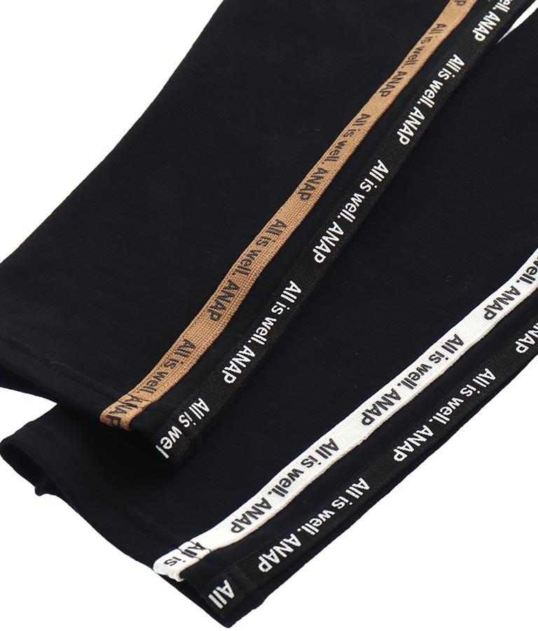 10分丈ニットテープ付レギンス(ボトムス・パンツ /レギンス) | ANAP KIDS