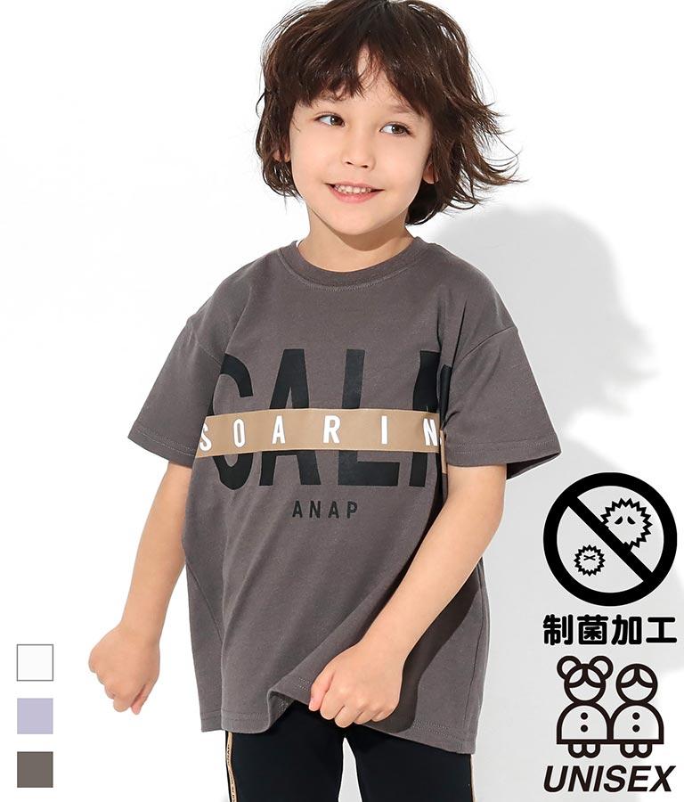 制菌プリントビッグTシャツ