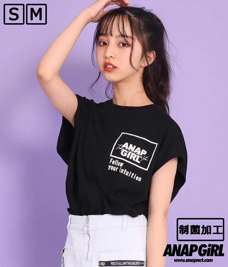 制菌バックプリントTシャツ