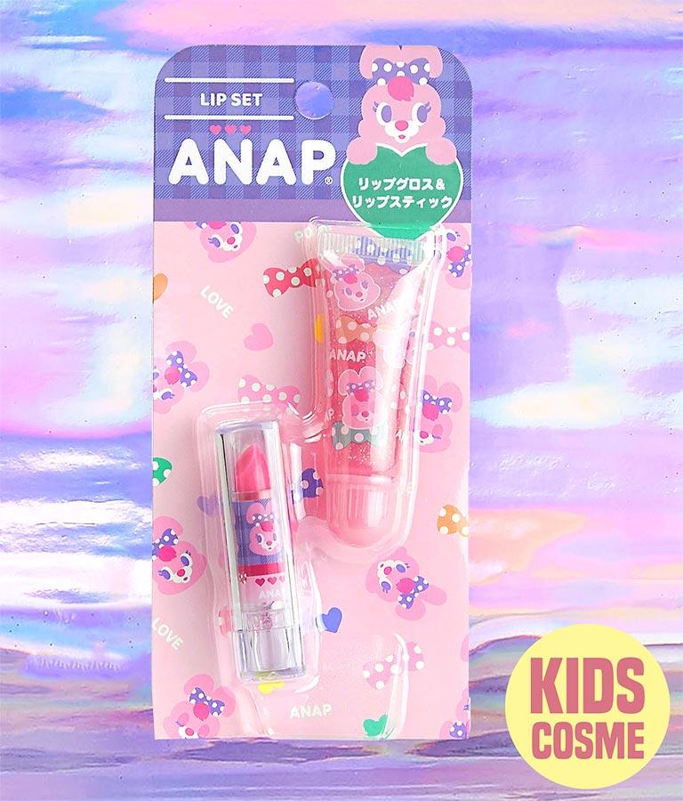 ポンポンちゃんリップセット(Others/その他)   ANAP KIDS