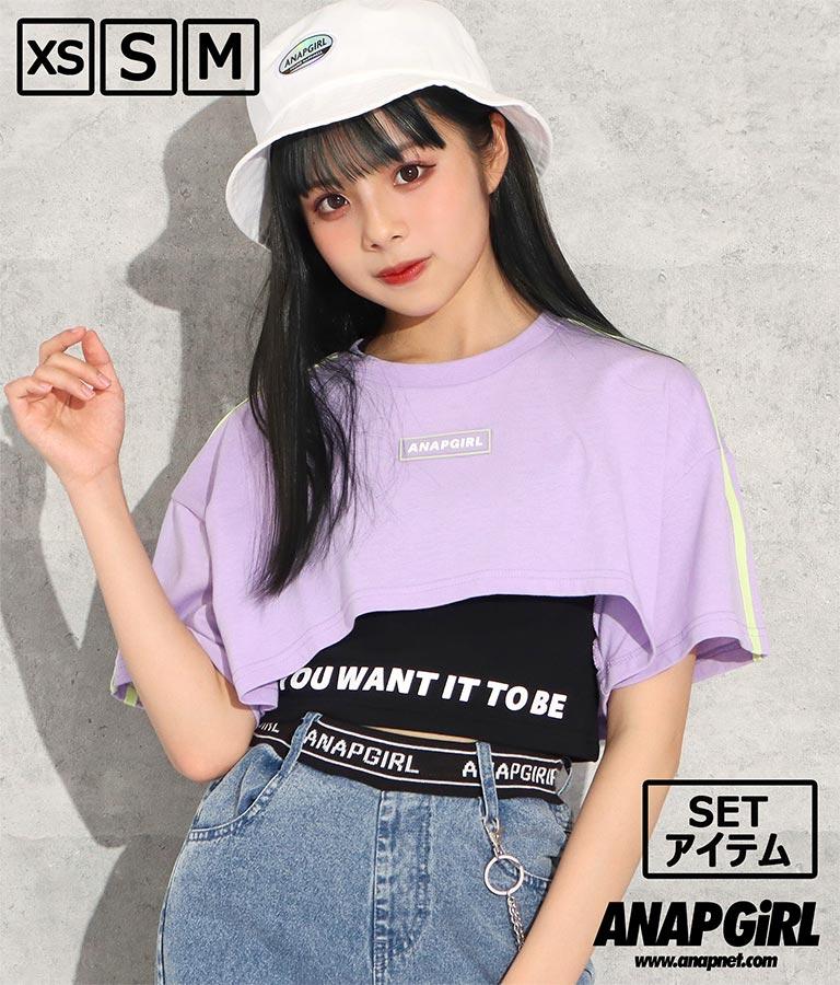 超ショート丈Tシャツ&タンクトップセットアップ