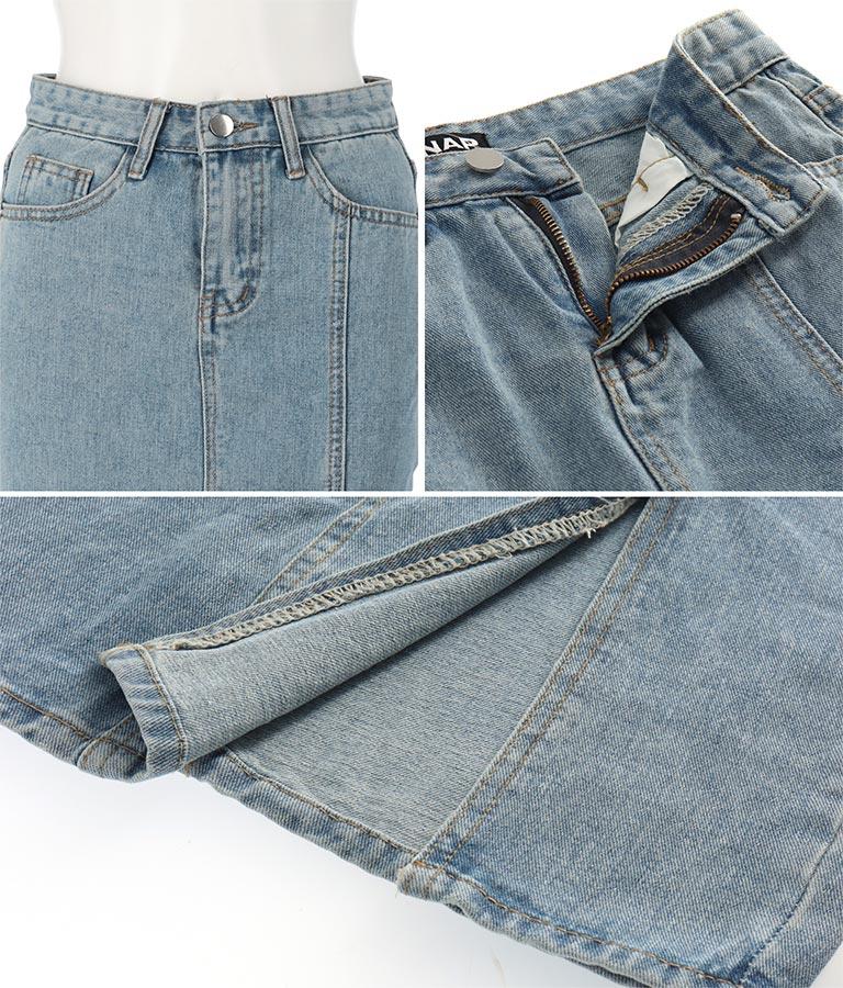 スリットデニムタイトスカート(ボトムス・パンツ /スカート) | ANAP