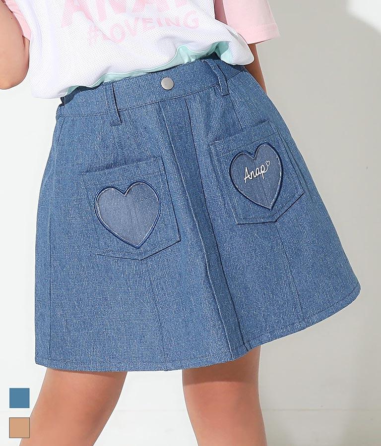 ハートクリアポケットスカート