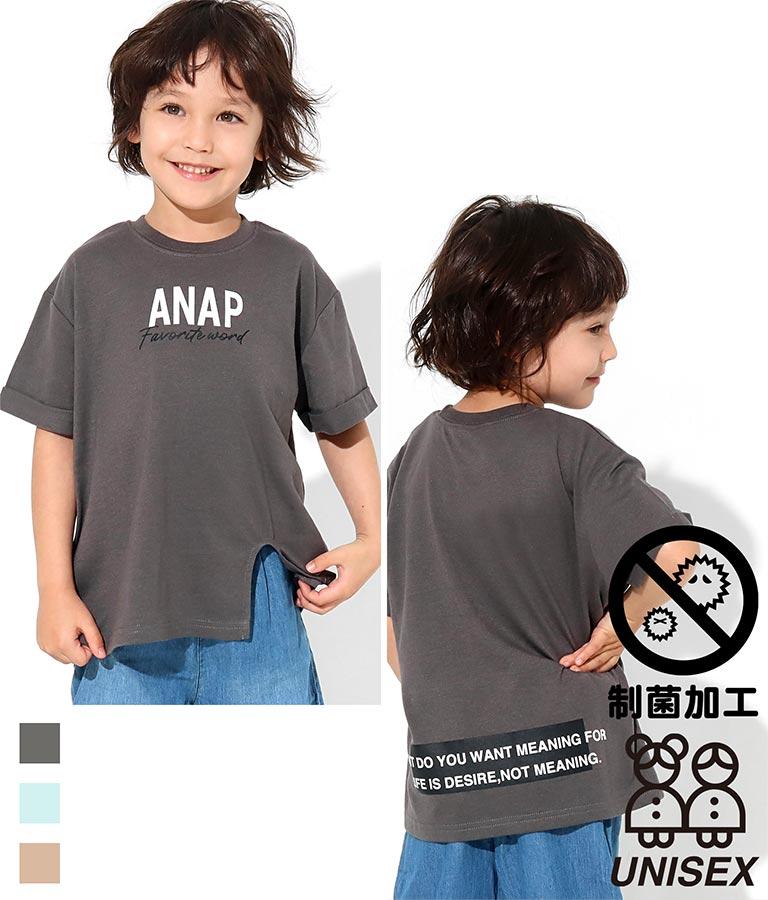 制菌加工スリット入りTシャツ
