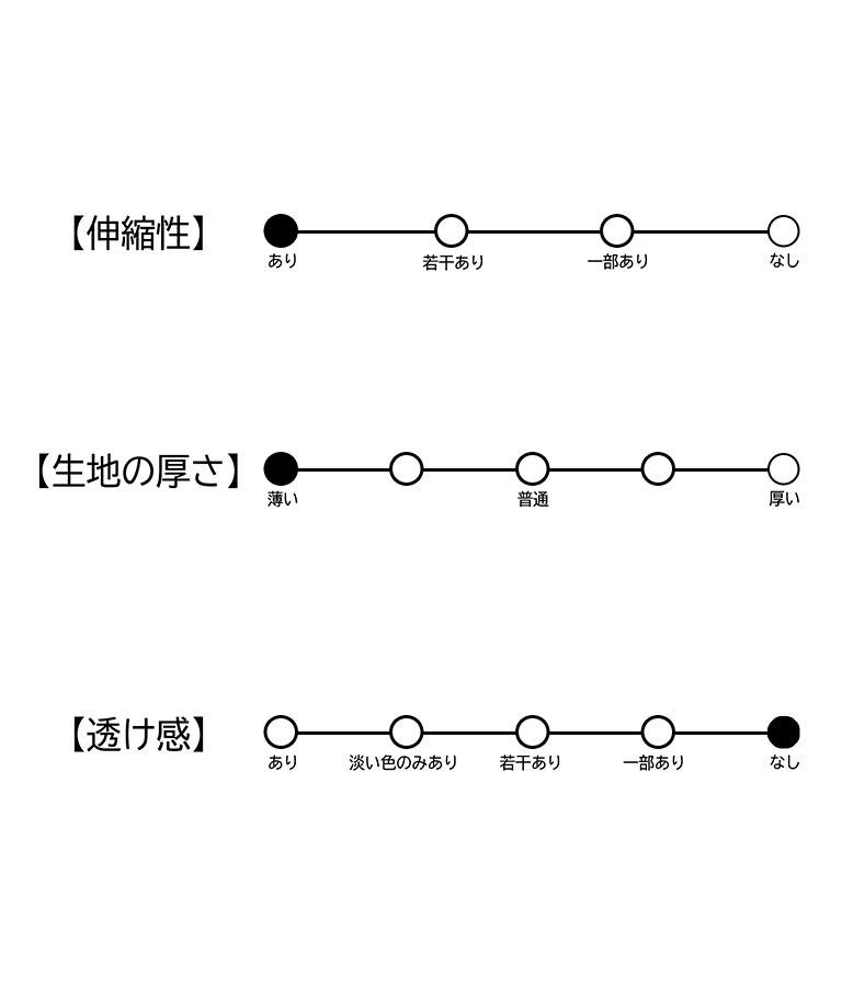 立体ウェーブデザインパンツ(ボトムス・パンツ /ロングパンツ)   CHILLE