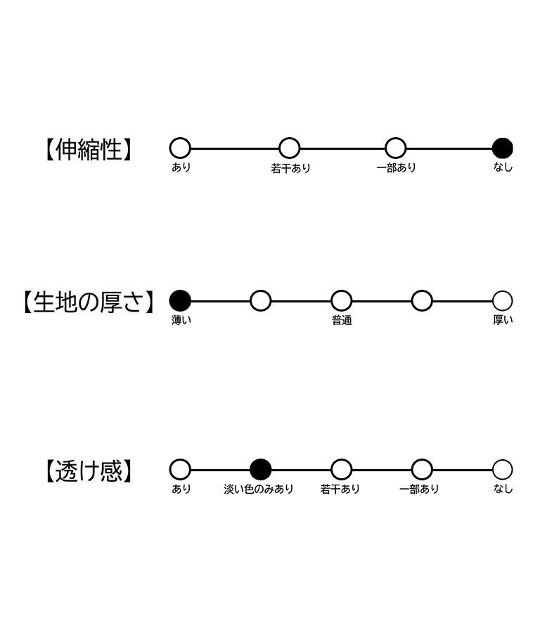 ダルメシアン柄スクエアネックトップス(トップス/カットソー ) | CHILLE
