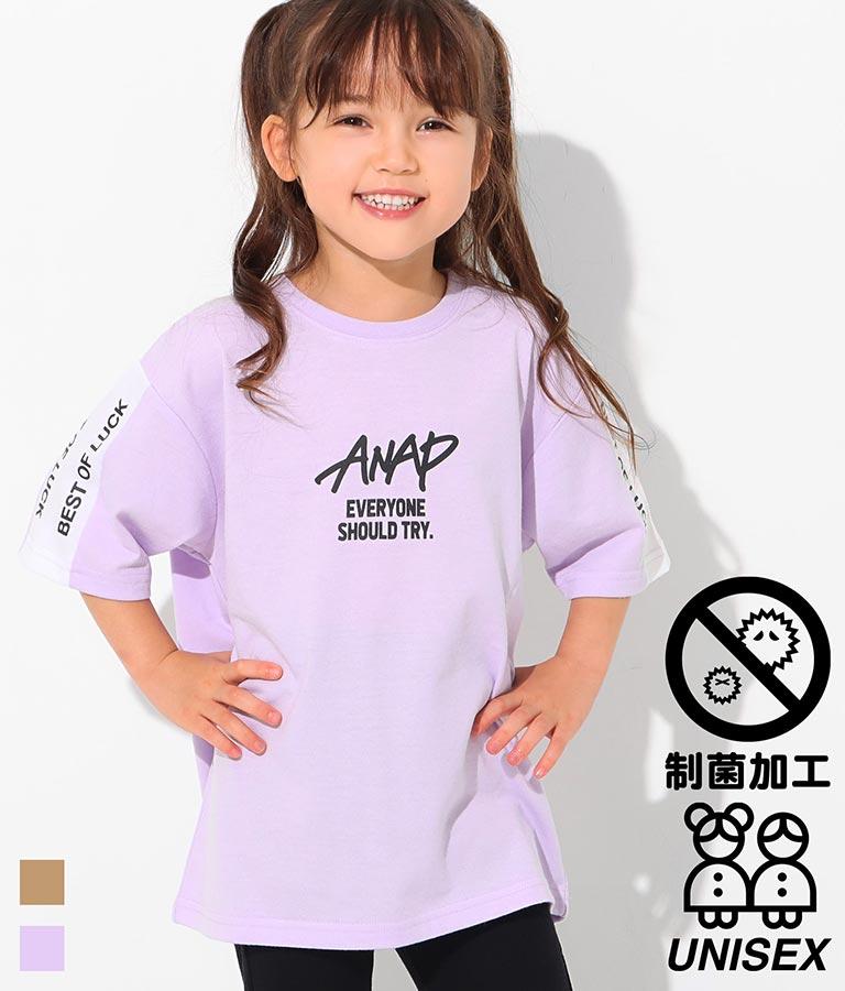 制菌袖切替ビッグTシャツ
