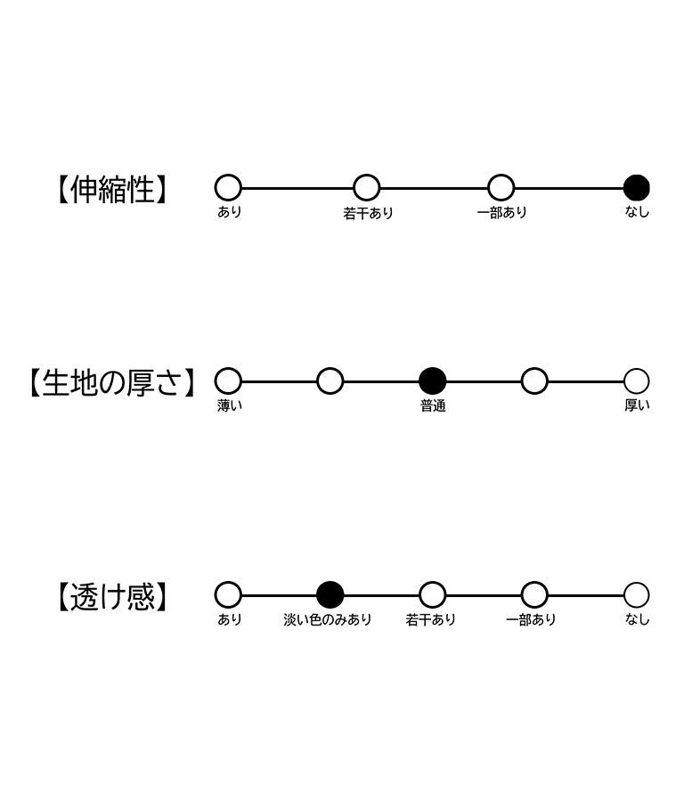 ウエストベルトデザインパンツ(ボトムス・パンツ /ロングパンツ)   CHILLE