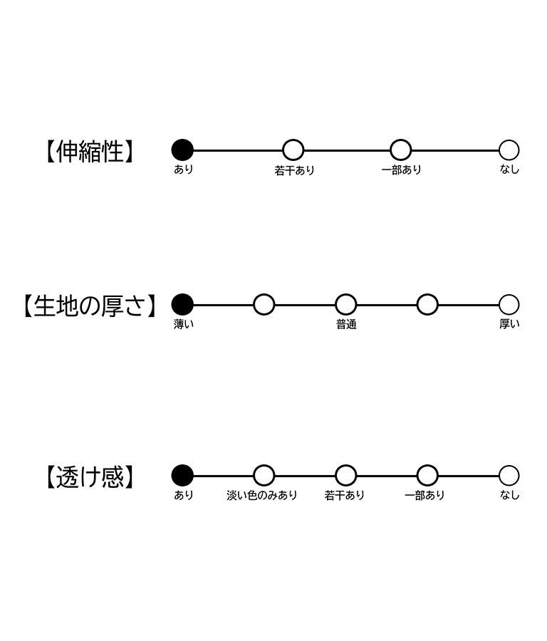 楊柳シアーパフスリーブキャミソールセット(トップス/キャミソール・カットソー ・パフスリーブトップス)   CHILLE