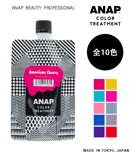 ANAP カラートリートメント(Others/その他)   ANAP
