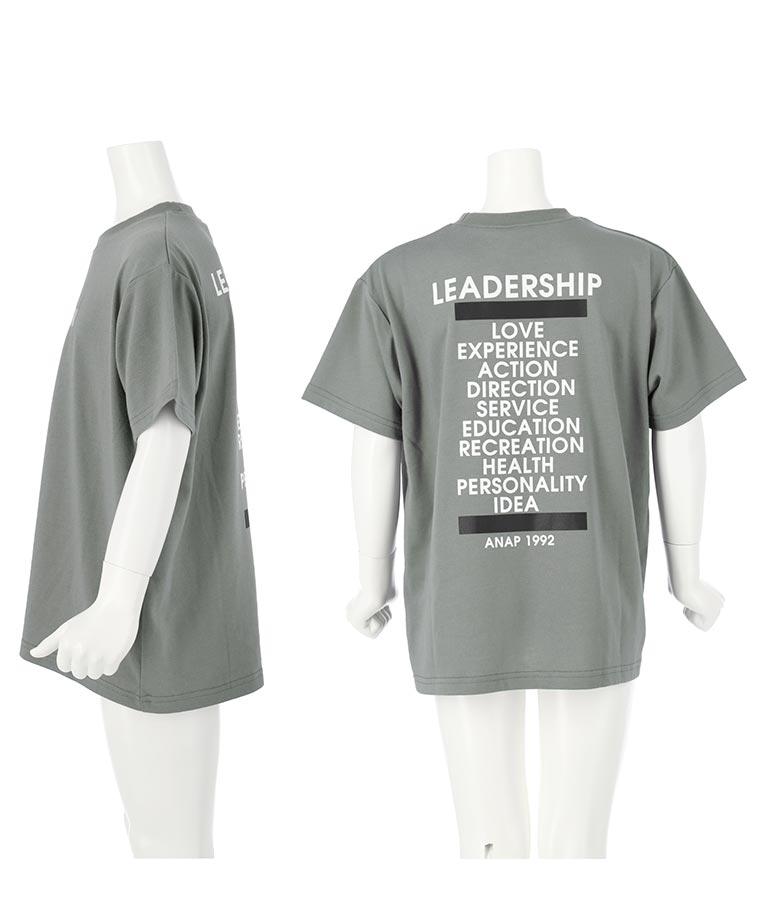 制菌加工刺繍Tシャツ(トップス/Tシャツ) | ANAP KIDS