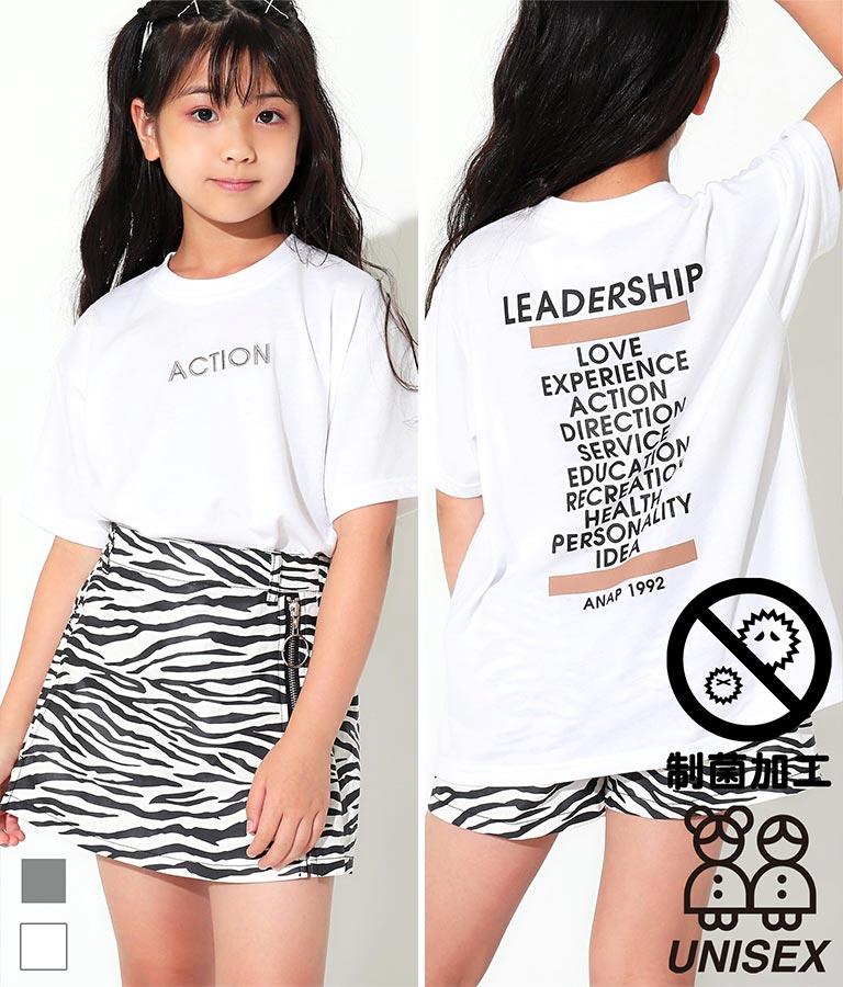 制菌加工刺繍Tシャツ