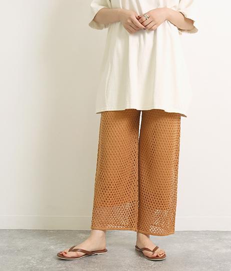メッシュ編みパンツ