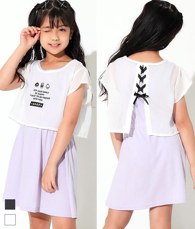 シフォンドッキングワンピース(ワンピース・ドレス/ミディアムワンピ) | ANAP KIDS