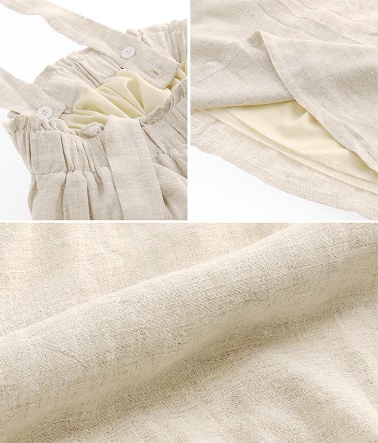 綿麻フレアジャンパースカート(ワンピース・ドレス/スカート・サロペット/オールインワン)   CHILLE