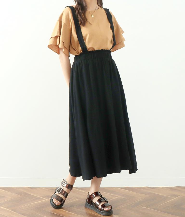 綿麻フレアジャンパースカート