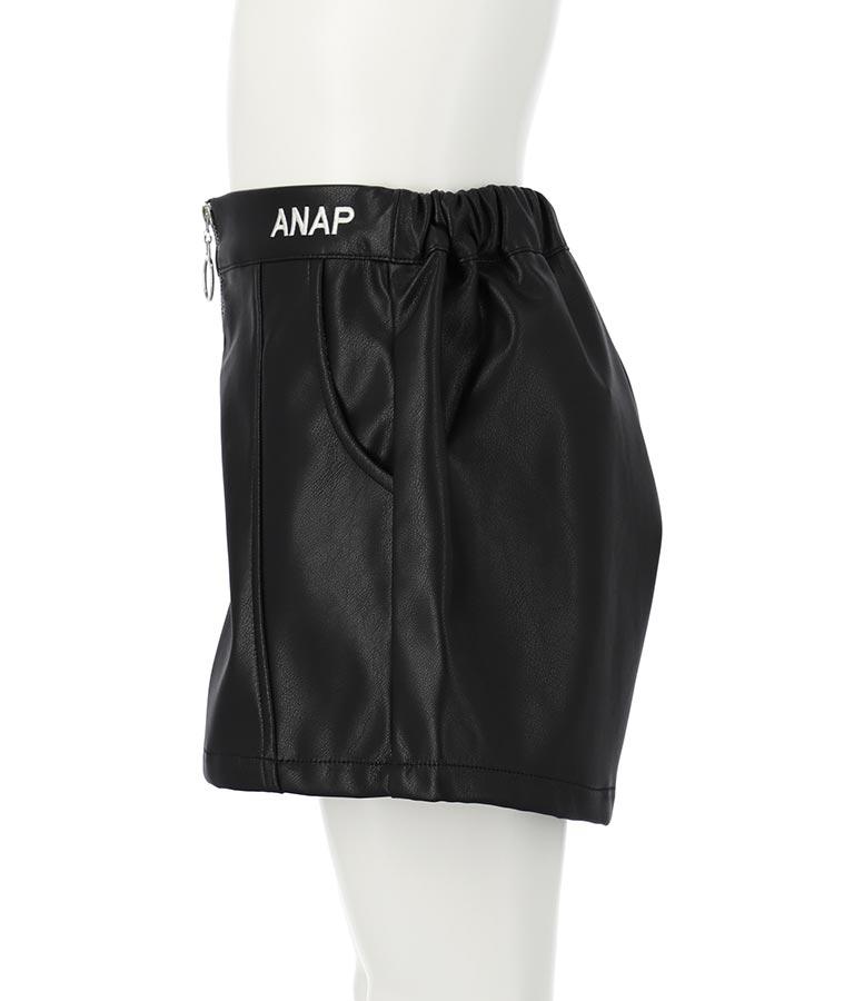 フェイクレザーショートパンツ(ボトムス・パンツ /ショートパンツ) | ANAP KIDS