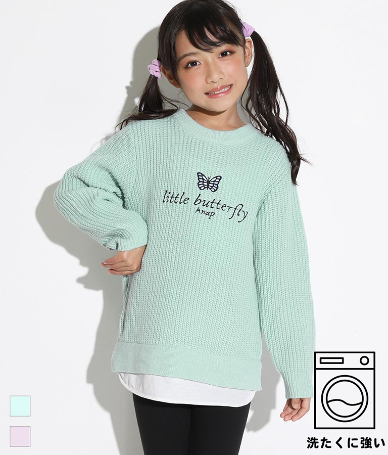 バタフライ刺繍ロゴレイヤード風ニットトップス