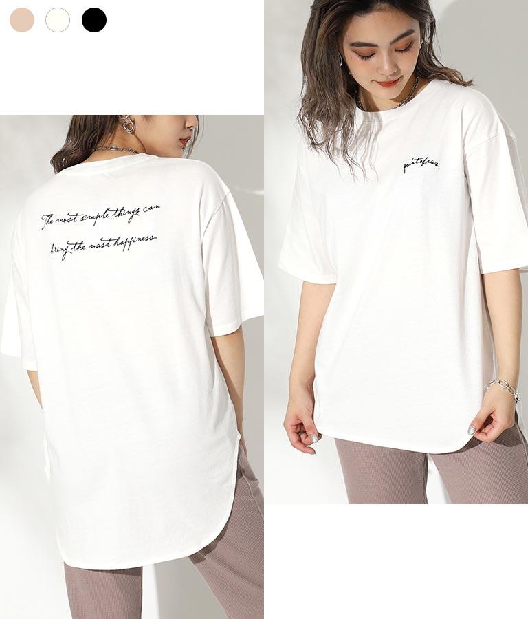 筆記体ラウンドTシャツ