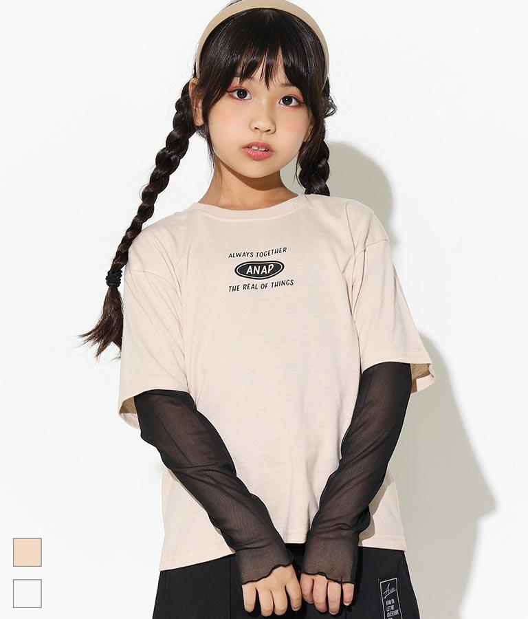 パワーネット×Tシャツセット