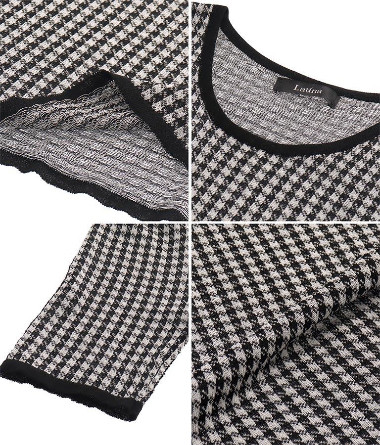 モノトーン薄ニットTシャツ(トップス/カットソー ) | anap Latina