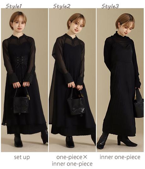 【低身長向けサイズ】シアーコルセットセットワンピース(ワンピース・ドレス/ロングワンピ) | AULI