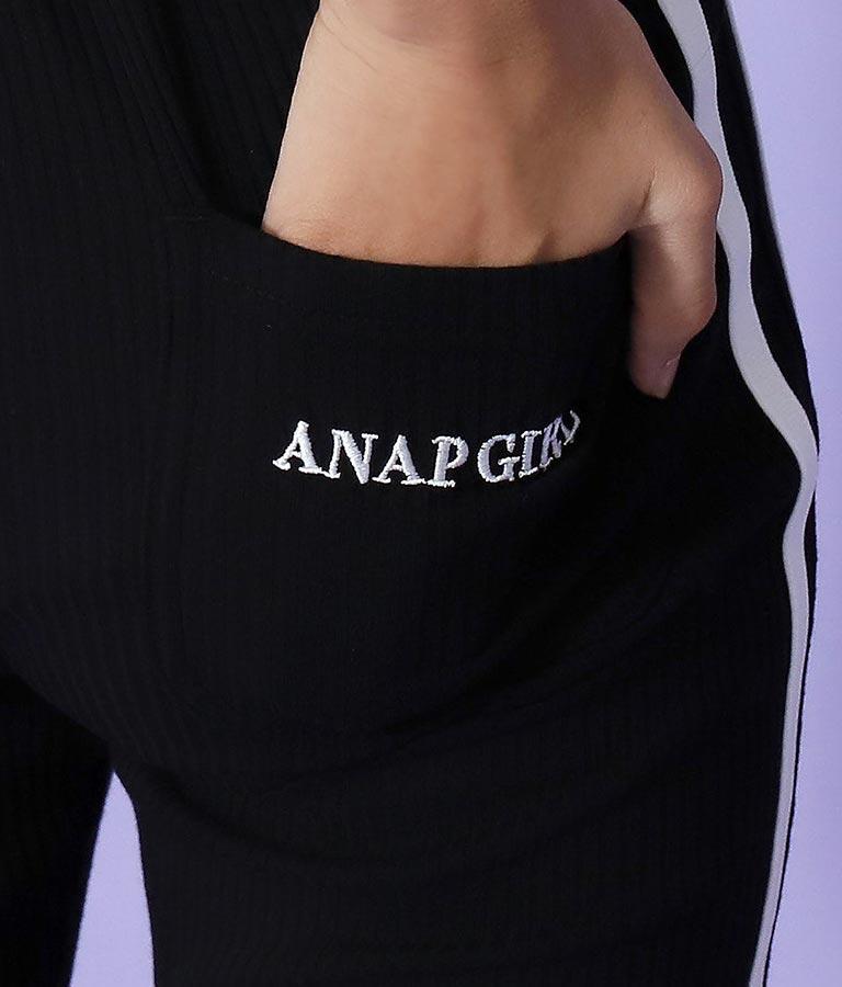 ラインリブフレアパンツ(ボトムス・パンツ /ロングパンツ)   ANAP GiRL