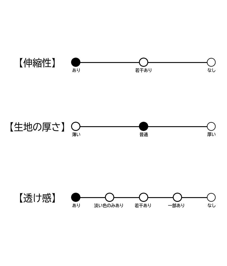 スクエアクロッシェ編みビスチェ(トップス/ビスチェ) | anap mimpi