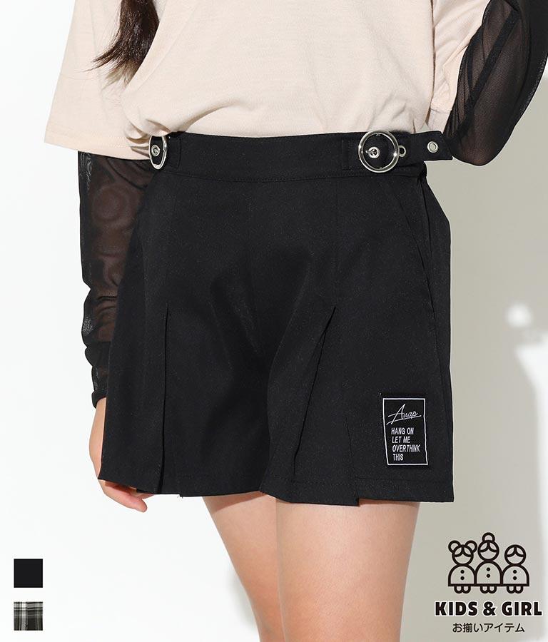 ボックスプリーツキュロットスカート