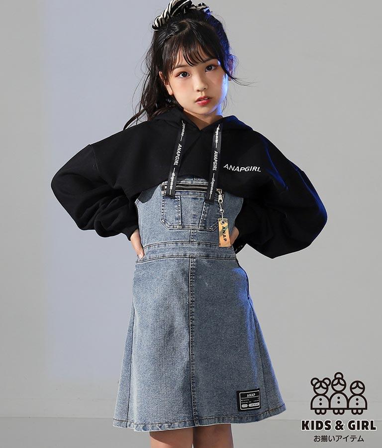 チャーム付デニムジャンパースカート