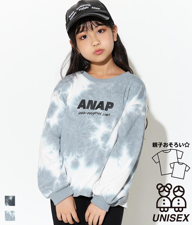 タイダイ裏毛トップス(トップス) | ANAP KIDS