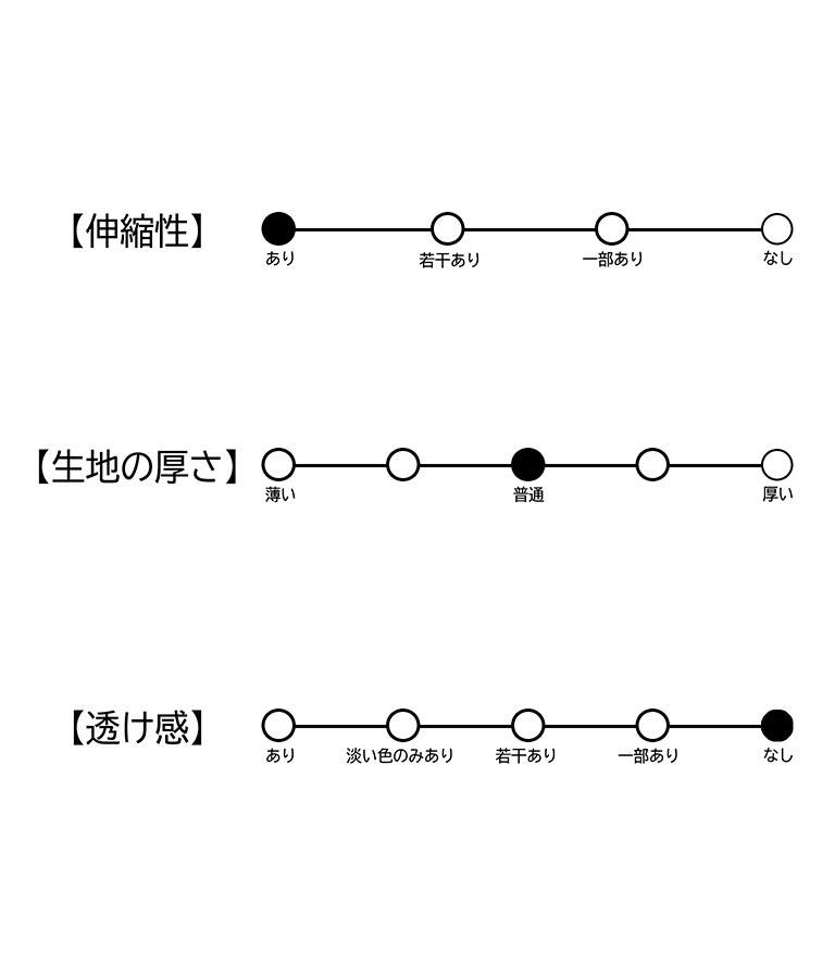 配色リブ5分袖トップス(トップス/カットソー )   CHILLE