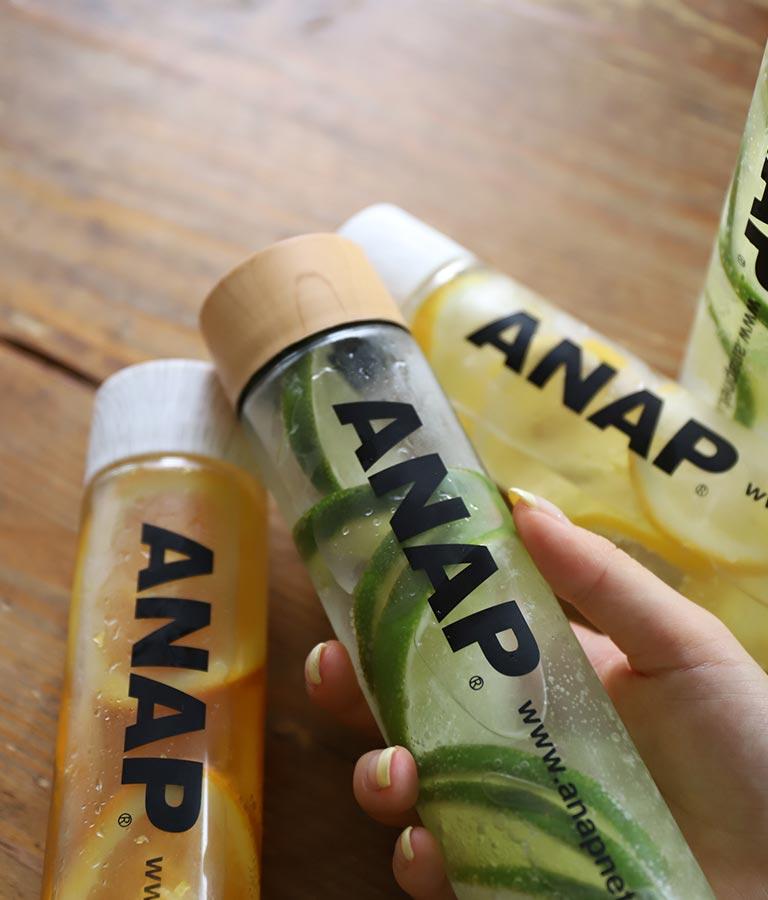 ANAPロゴ木目調キャップスリムクリアボトル(インテリア雑貨/キッチングッズ) | ANAP HOME