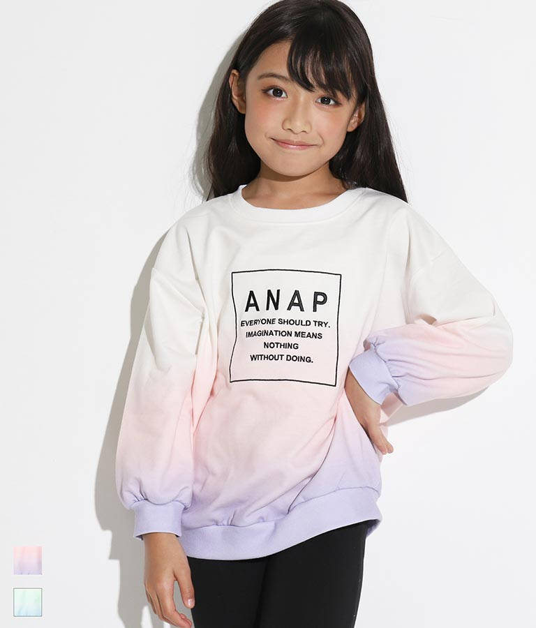 グラデーショントレーナー(トップス/スウェット・トレーナー)   ANAP KIDS