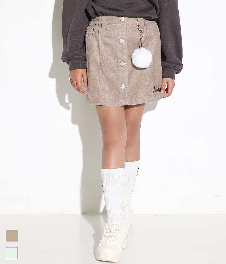 ファーキーチェーン付フェイクスウェードスカート(ボトムス・パンツ /スカート)   ANAP KIDS