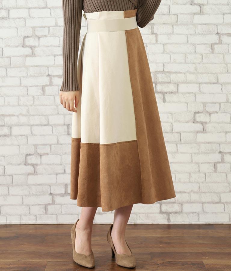 バイカラースウェードAラインスカート