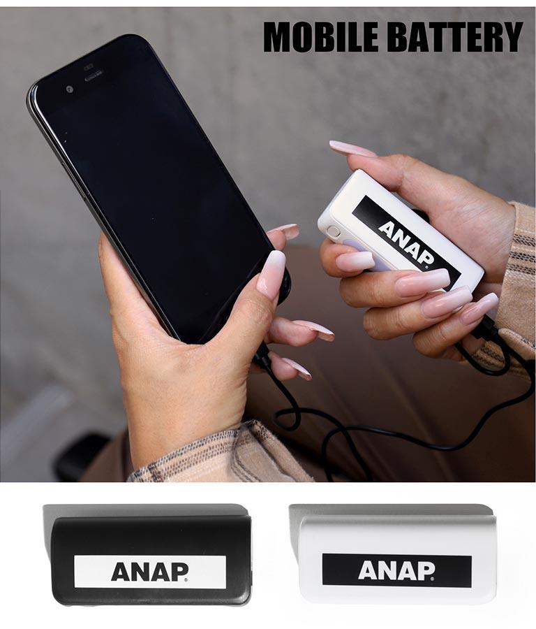 ANAPロゴLEDライト付モバイルチャージャー